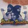 Shankar Shambhu (Original Soundtrack) - EP