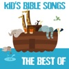 The Christian Children's Choir - The Best of Kids Bible Songs Album