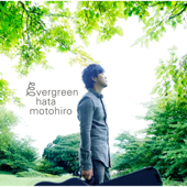 [Download] Niji Ga Kieta Hi (Evergreen Version / Live) MP3
