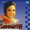 Sannata Original Motion Picture Soundtrack EP