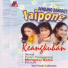 Dendang Dangdut Jaipong - Wawa Marisa, Norma Sella & Erni Ardita