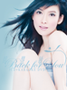Back for You - Vivian Chow