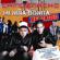 Niña Bonita (Dance Remix) - Chino & Nacho