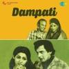 Dampati Original Motion Picture Soundtrack EP