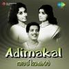 Adimakal (Original Motion Picture Soundtrack)