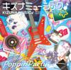 キズナミュージック♪ - Poppin'Party