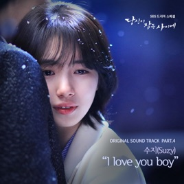 While you were sleeping pt 4 original television soundtrack by while you were sleeping pt 4 original television soundtrack suzy stopboris Images