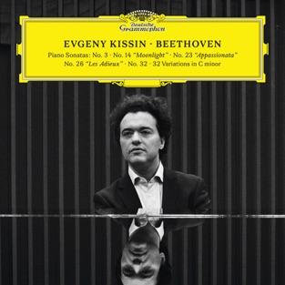 Beethoven: Piano Sonatas & Variations (Live) – Evgeny Kissin