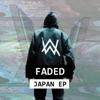 Faded Japan ジャケット画像