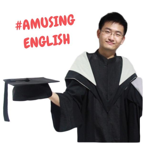 孔健聪播客体验 趣学英语