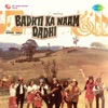 Badhti Ka Naam Dadhi Original Motion Picture Soundtrack