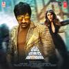 Amar Akbar Antony (Original Motion Picture Soundtrack) - EP