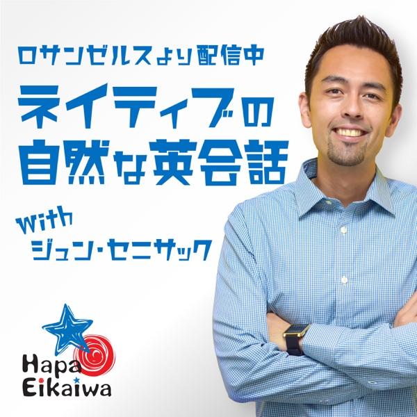 第209回 インタビュー企画(Yue Miyagi)「英語ゼロでスタートしたロンドン生活」