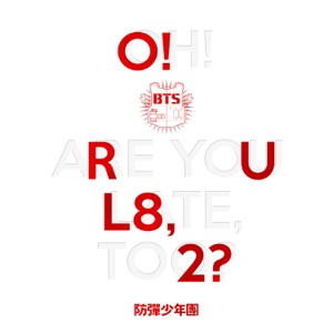 O!RUL8,2? Mp3 Download