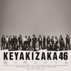 欅坂46 - 避雷針 アートワーク
