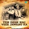 Yeh Desh Hai Veer Jawanon Ka Single