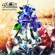 Brave Jewel - Roselia - Roselia
