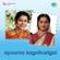 Engengey Needham - S. P. Balasubrahmanyam & S. Janaki