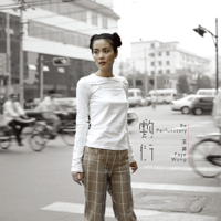 Faye Wong - 敷衍 artwork