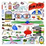 Pom Poko - My Work Is Full of Art