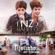 Tijolinho por Tijolinho (feat. Zé Felipe) - Enzo Rabelo
