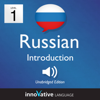 Innovative Language Learning - Learn Russian - Level 1: Introduction to Russian, Volume 1: Lessons 1-25: Introduction Russian #2 artwork