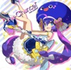 Una-Chance! (feat. Otomachi Una)