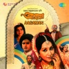 Aagaman (Original Motion Picture Soundtrack)