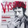 Dick Holmström, Ari Hakulinen, Arto Rintamäki & Bert Karlsson