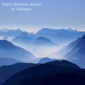Ar Rahman-Abdul Rahman Aloosi