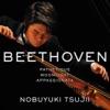 Beethoven:《悲愴》《月光》《熱情》 ジャケット写真