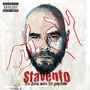 Stavento - Pidao Ta Kimata
