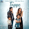 Tappe Reprised Single