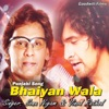 Bhaiyan Wala feat Mela Punjabi Song Single