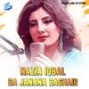Da Janana Baghair Single