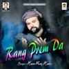 Rang Prem Da Single