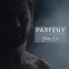 Parfeny - Haina Evei artwork