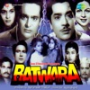 Batwara (Original Motion Picture Soundtrack)