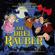 Räuberlied (Titelsong mit Originalsprechern) [feat. Bela B.] - Katharina Thalbach, Joachim Krol & Bela B. Felsenheimer