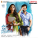 Hello Guru Prema Kosame (Original Motion Picture Soundtrack) - EP - Devi Sri Prasad
