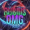 El Rap del Rubius OMG (feat. TheFatRat) - Single ジャケット写真
