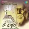The Voice of Tagore Single