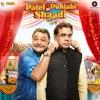 What s up O Mata Rani From Patel Ki Punjabi Shaadi Single