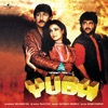 Yudh (Original Soundtrack)