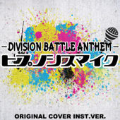ヒプノシスマイク-DIVISION BATTLE ANTHEM-ORIGINAL COVER INST. Ver./NIYARI計画ジャケット画像