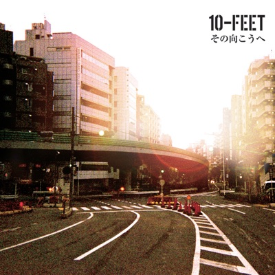 Sonomukoue - Single - 10-FEET
