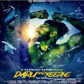 Daru Aale Keehre