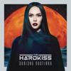 The Hardkiss - Журавлі artwork