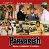 Parvarish Original Motion Picture Soundtrack EP