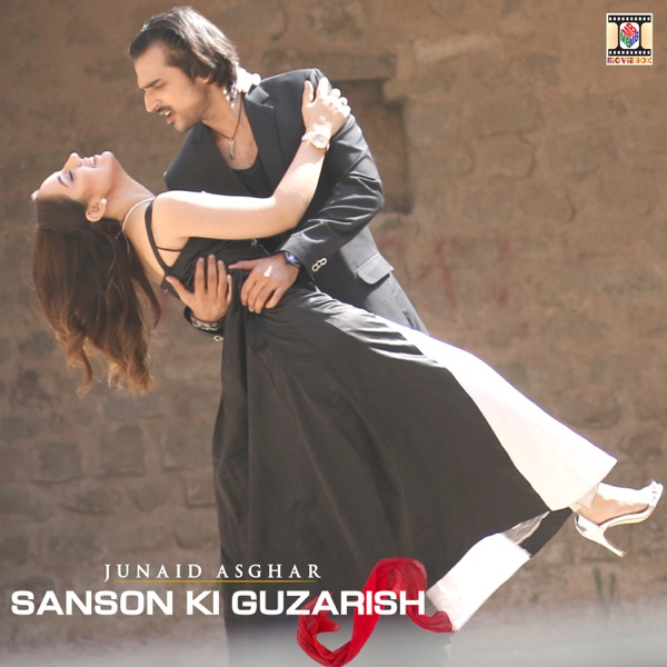 Sanson Ki Guzarish - Junaid Asghar Mp3 Song ( mp3 album